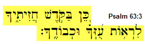 TzomaLchaNafshi_Psalm_63_3_in_Hebrew
